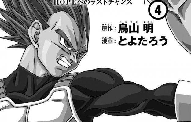 Dragon Ball Super: una nuova trasformazione per Vegeta nel capitolo 40?