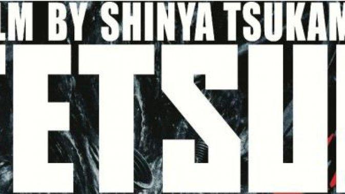 Tetsuo - La trilogia