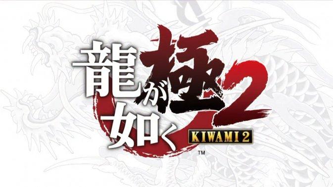 Yakuza Kiwami 2: cosa possiamo aspettarci da questo remake?