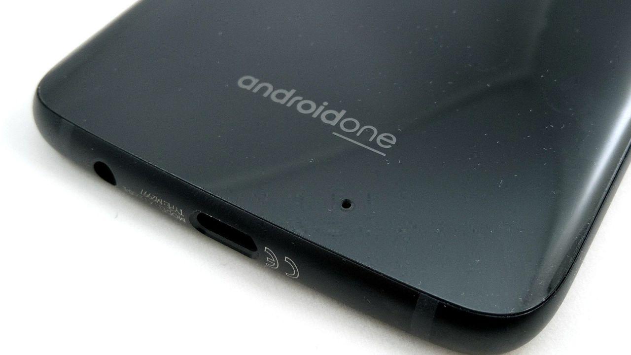 speciale Android One: La strategia di Google per il futuro degli smartphone