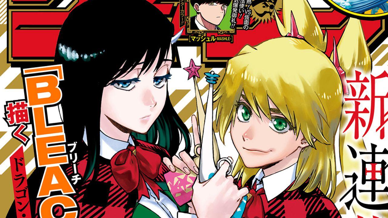 speciale Burn the Witch: la prima stagione del manga, il ritorno di Kubo dopo Bleach