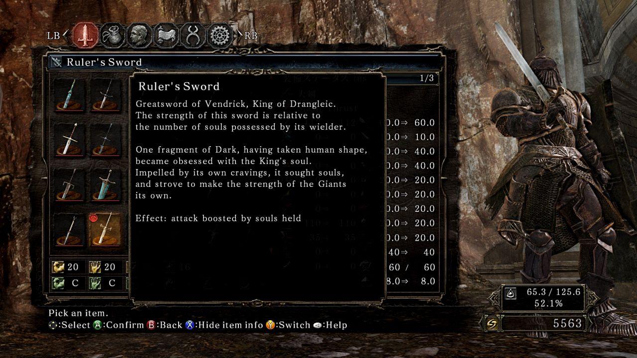 speciale Dark Souls 2 - Consigli e Suggerimenti