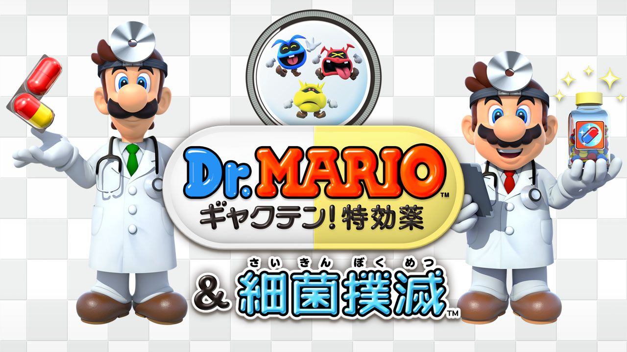 recensione Dr. Mario: Miracle Cure