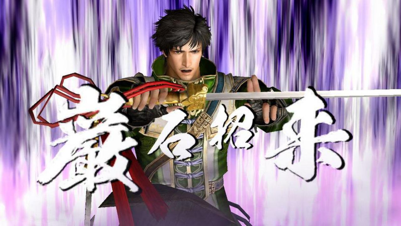 recensione Dynasty Warriors 7: Empires