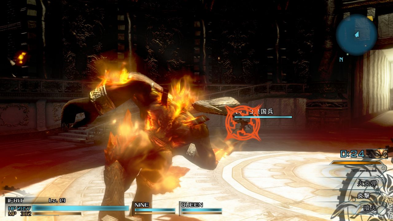 hands on Final Fantasy Type-0