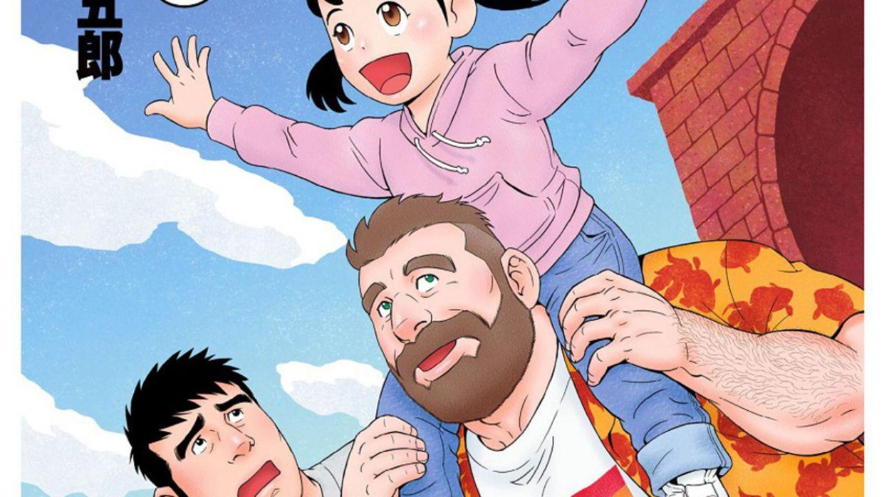 Il marito di mio fratello: Recensione del primo volume di Gengoroh Tagame