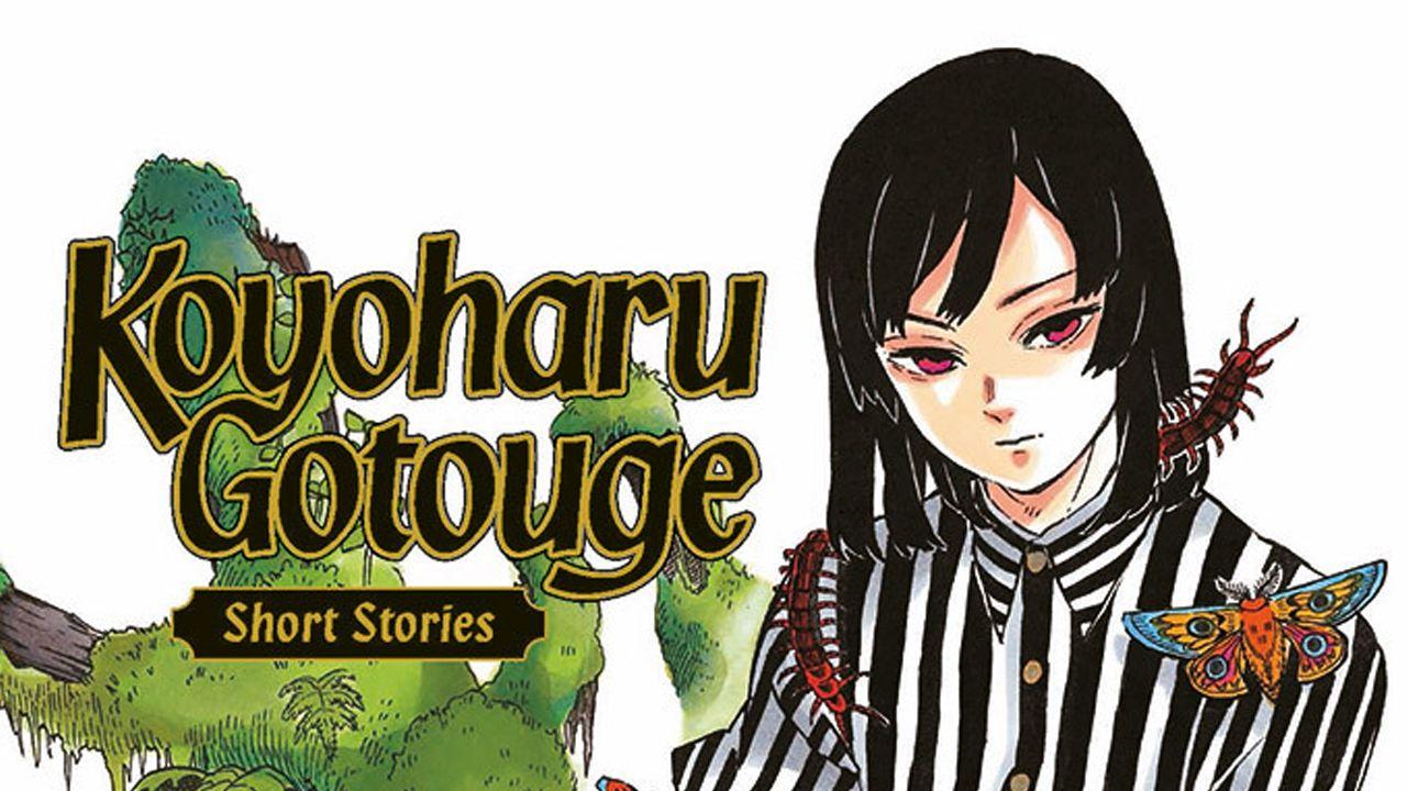 recensione Koyoharu Gotouge Short Stories: gli esordi dell'autore di Demon Slayer