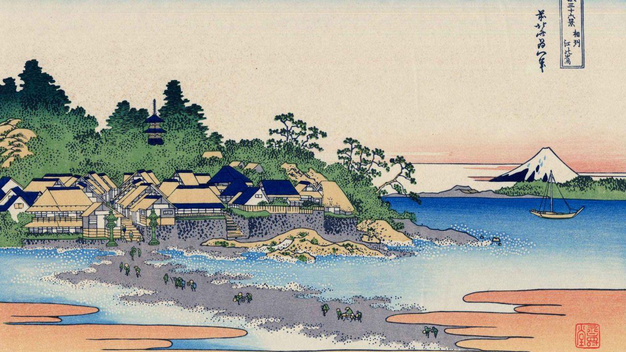 speciale La vita nell'antico Giappone medievale: il matrimonio e il culto dei morti