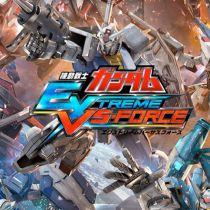 Mobile Suit Gundam Extreme VS-Force