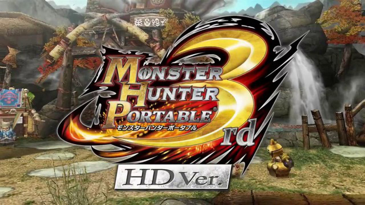first look Monster Hunter Freedom 3