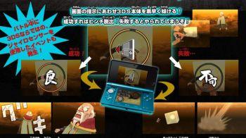 Naruto Shippuden 3D: The New Era