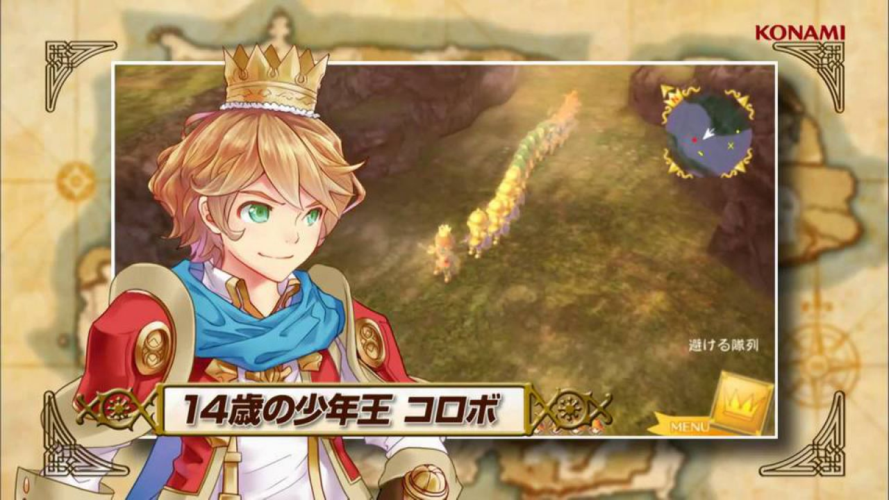 recensione New Little King's Story