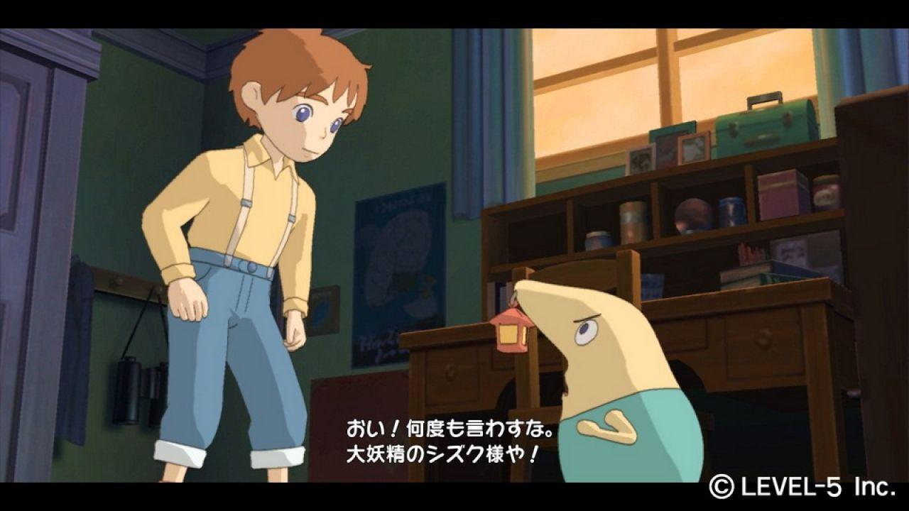 hands on Ni No Kuni - Stile Ghibli