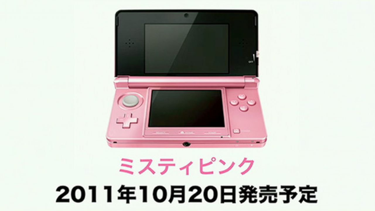 speciale Nintendo 3DS - Hardware