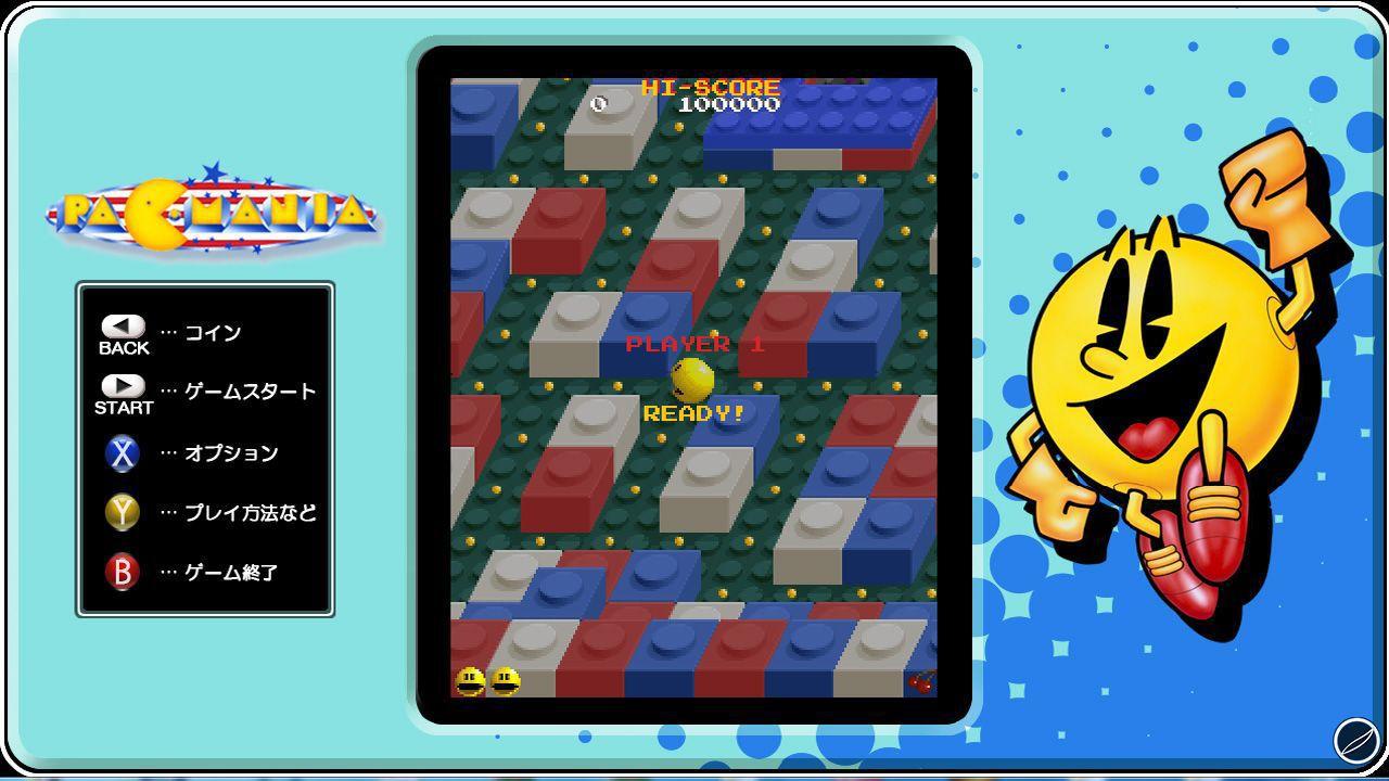 recensione Pac-Man Museum
