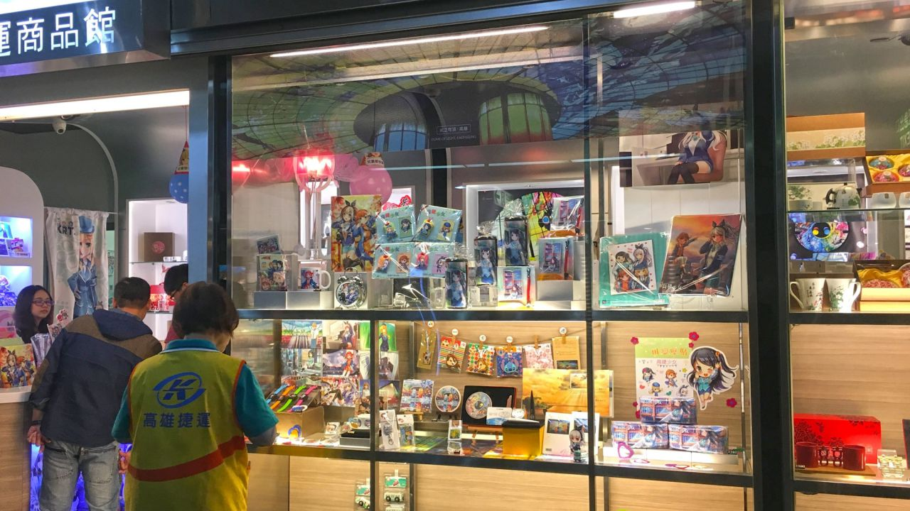 speciale Regali di Natale 2018: Cosa regalare a tema anime e manga ?