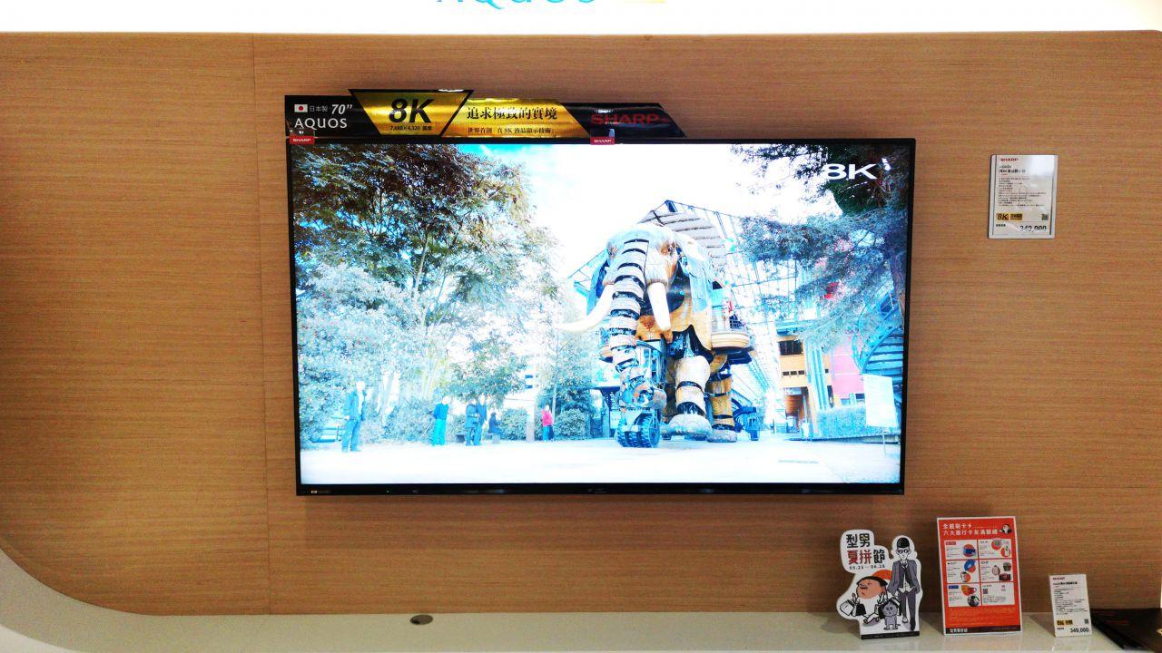 Sharp tv 8k: alla prova il monitor next gen da 70 con hdr