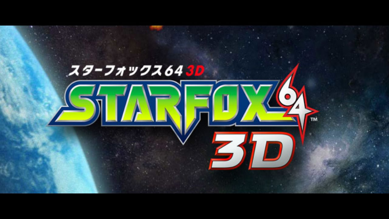 recensione Starfox 64 3D