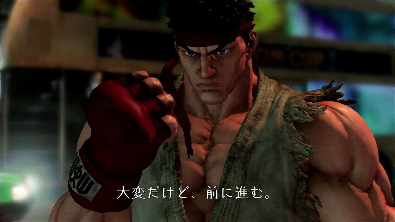 anteprima Street Fighter 5