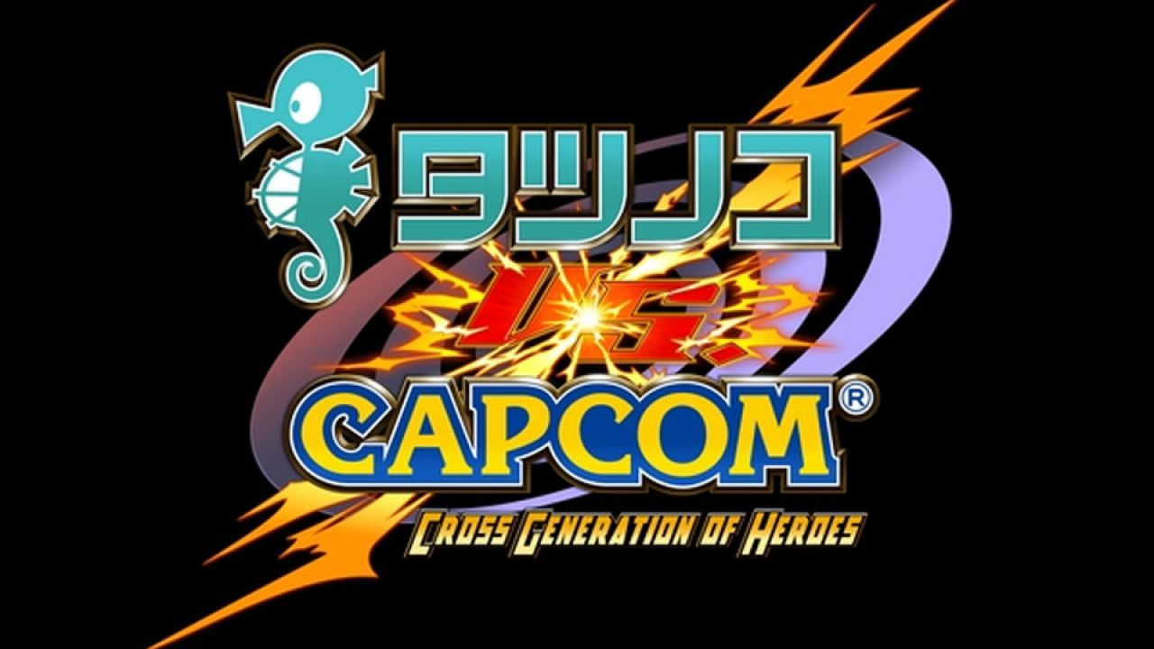 recensione Tatsunoko Vs Capcom: Cross Generation of Heroes