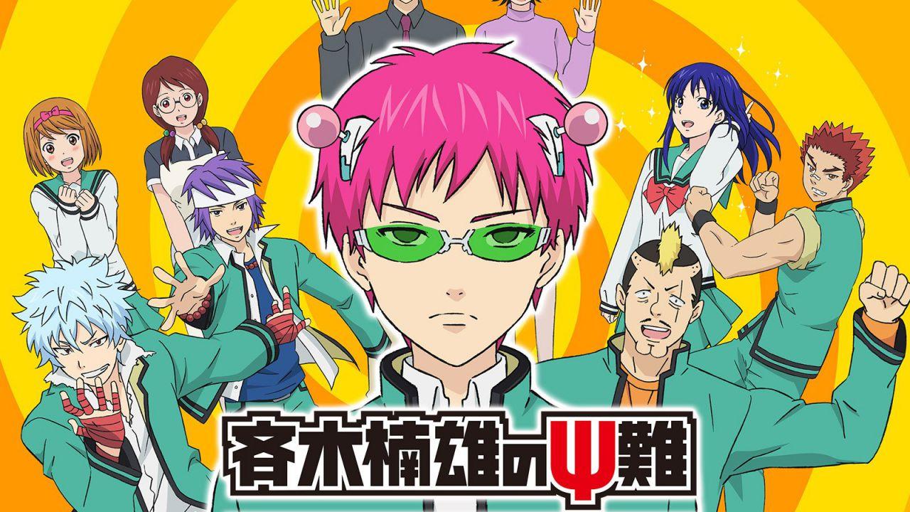 The Disastrous Life of Saiki K.: Recensione dell'anime disponibile su Netflix