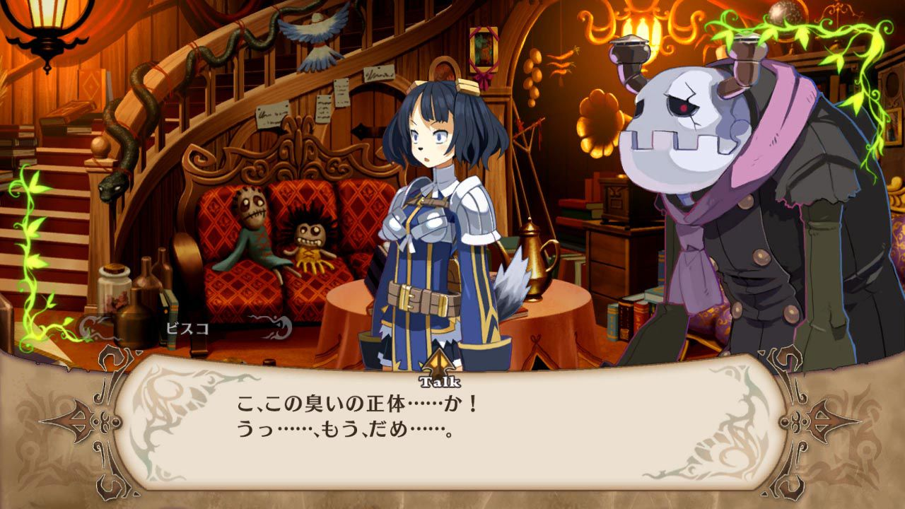 recensione The Witch and the Hundred Knight