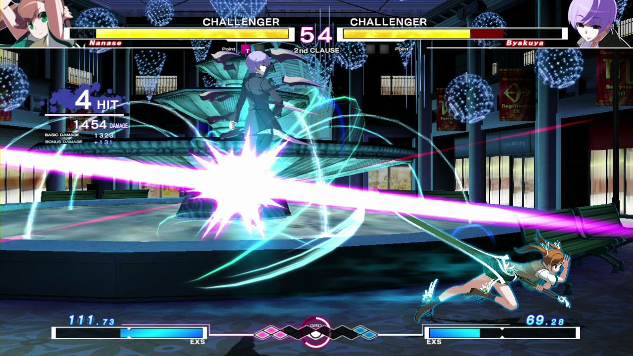 provato Under Night In-Birth Exe:Late