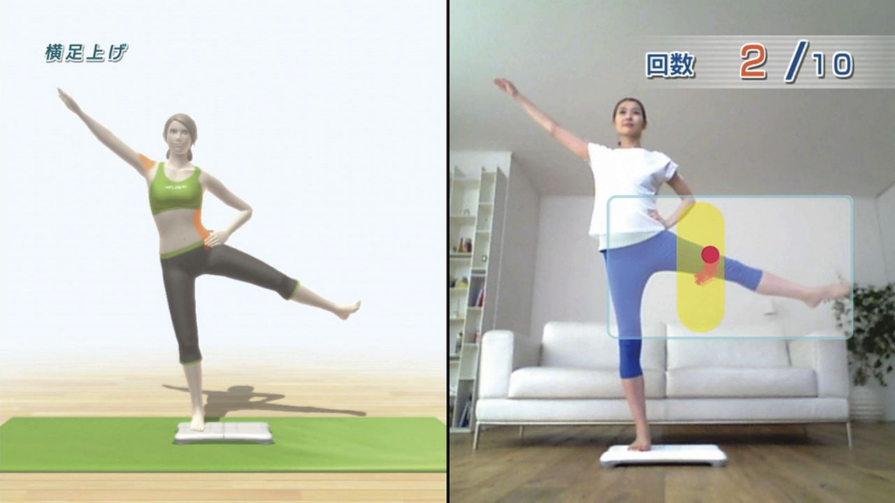 hands on Wii Fit U