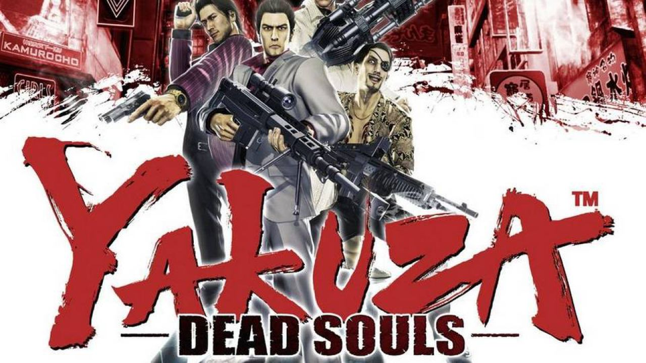 anteprima Yakuza of the End