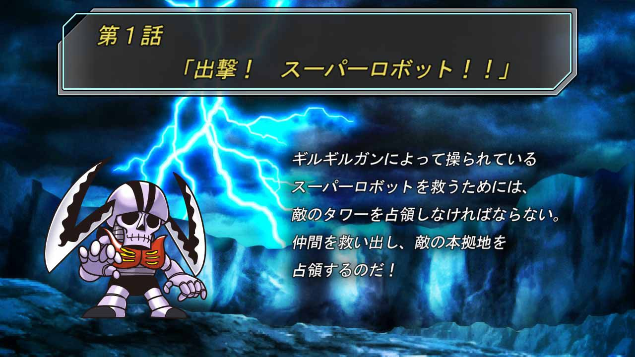 3rd Super Robot Wars Z: trailer di debutto