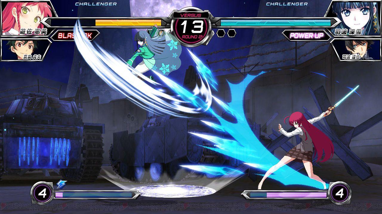 Annunciato Dengeki Bunko Fighting Climax