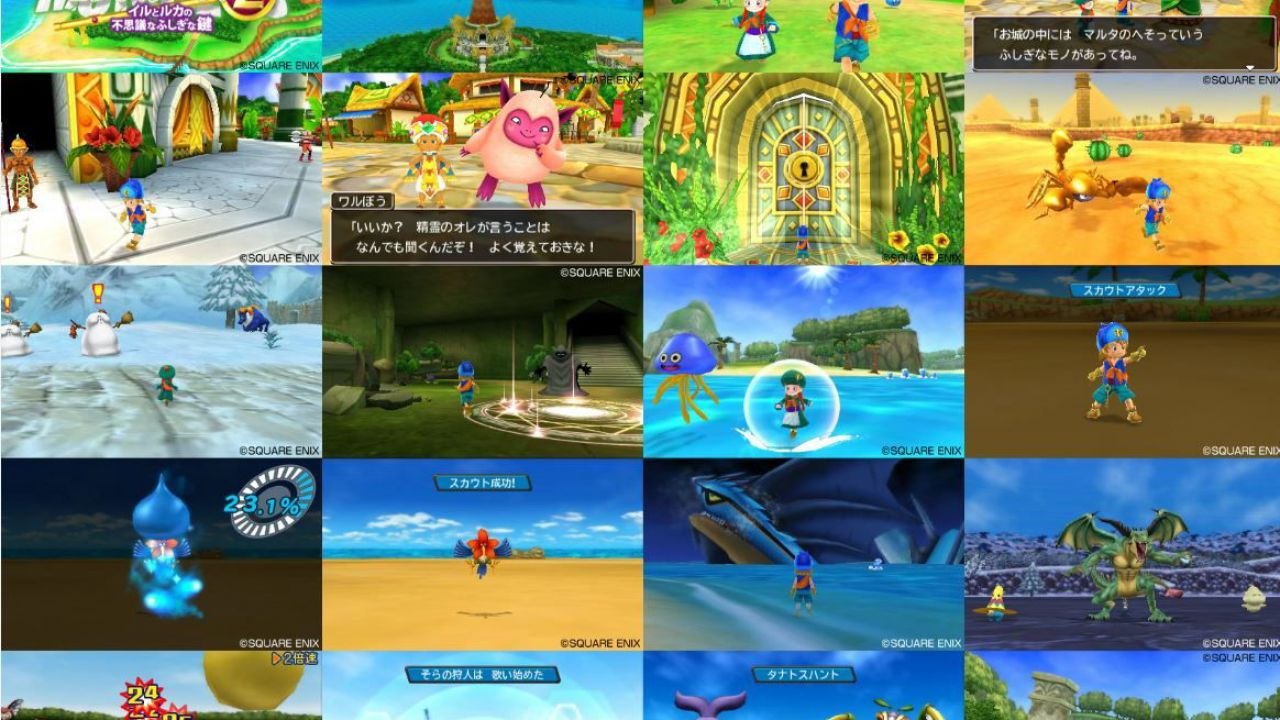 Dragon Quest Monsters 2: diffusi nuovi screenshot