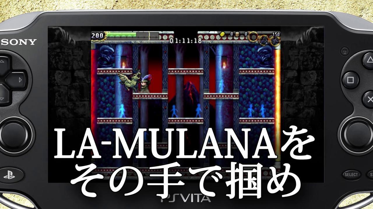 La Mulana, un nuovo trailer da Nicalis