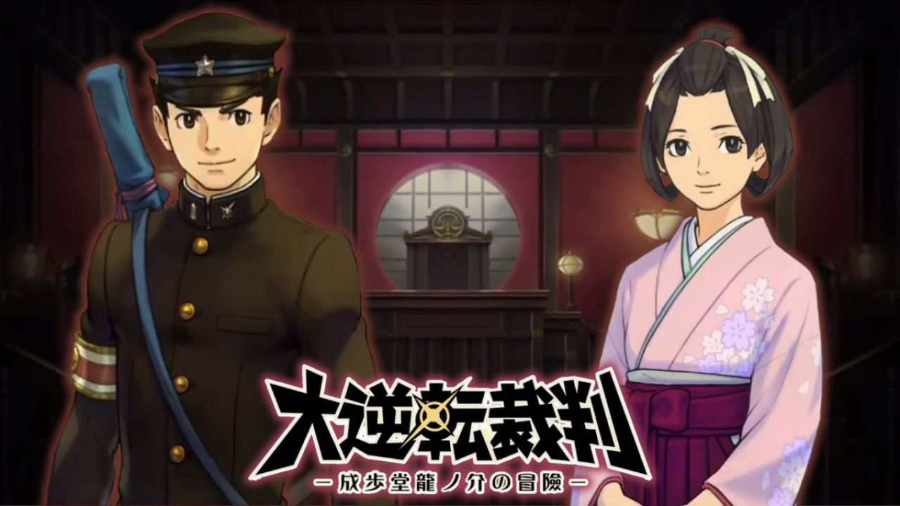 The Great Ace Attorney sarà il primo episodio di una nuova serie