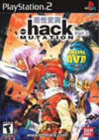 .Hack:Mutation