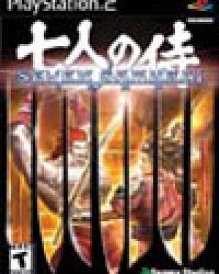 20XX Seven Samurai