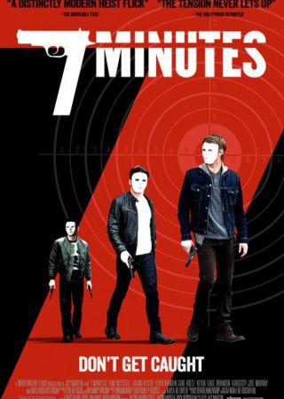 7 minuti - Rapina fuori controllo