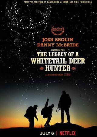 A caccia con papà