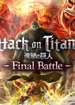 A.O.T. 2 Final Battle