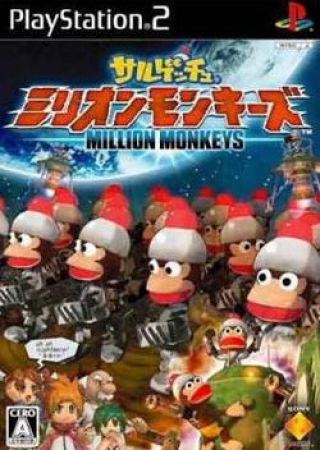 Ape Escape: Million Monkeys