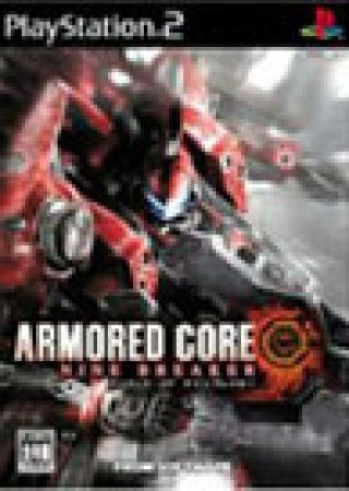 Armored Core. Nine Breaker