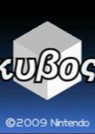 Art Syle: KuBos
