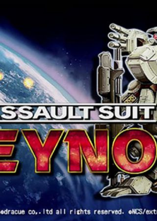 Assault Suit Leynos