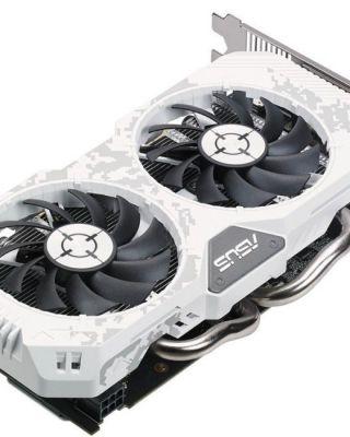 ASUS Echelon GeForce GTX 950