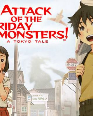 Attack of the Friday Monster: A Tokyo Tale