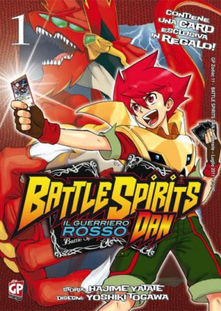 Battle Spirits Dan