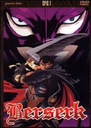 Berserk ( anime )