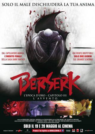Berserk - L'epoca d'oro - Capitolo III - L'avvento