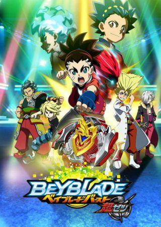 Beyblade Burst Chōzetsu
