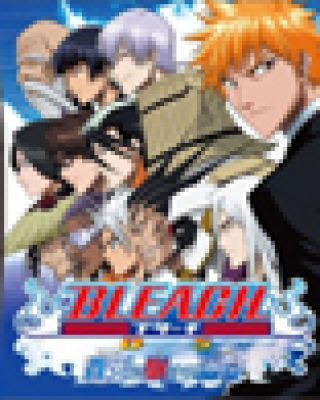 Bleach: Souten ni Kakeru Unmei